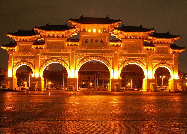 Tayvan Anıtları Ziyaret