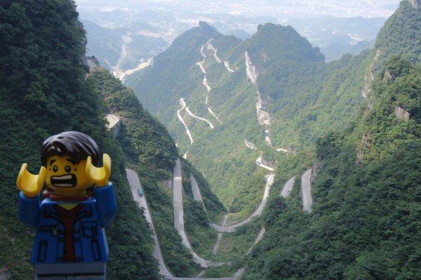 Otobüsle Çin Yolculuğu