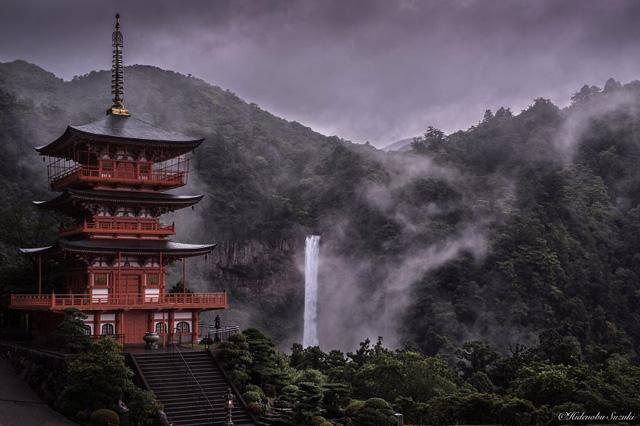 Yağmurlu Havada Japonya