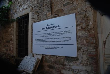 Şirince Kilise